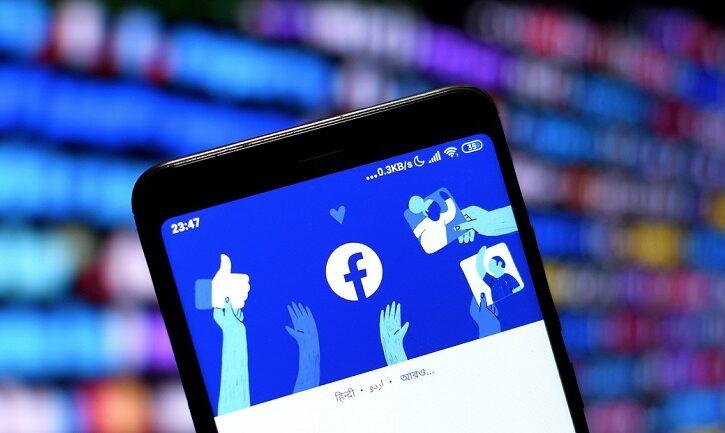 Facebook advierte de una filtración de «miles de páginas de documentos» que serían publicadas «coordinadamente» por más de 30 medios