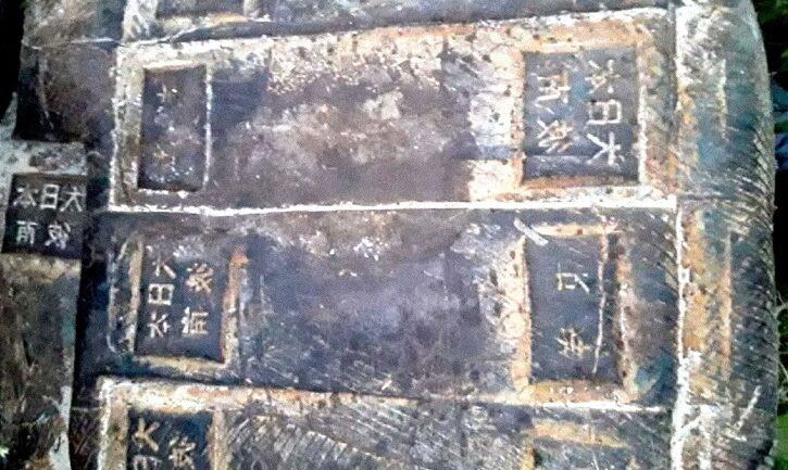 Aparecen «cajas misteriosas» en las playas de Brasil y los científicos descubren que proceden de un barco nazi hundido